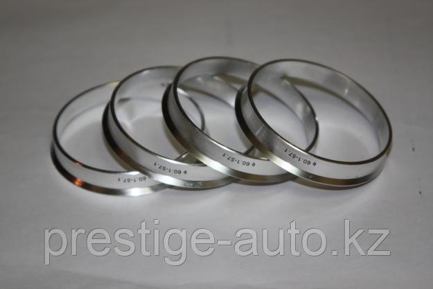Кольца для дисков, центровочные