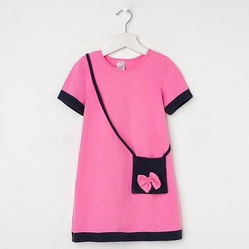 Платье «Сумочка», цвет розовый, рост 98 см