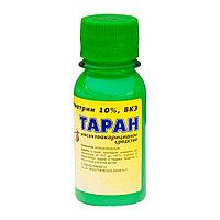 Таран инсектоаркарицидное средство от клопов и тараканов. Водный концентрат эмульсия 50 мл.
