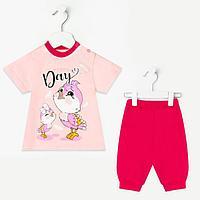Комплект для девочки (футболка, бриджи), цвет розовый, рост 86 см