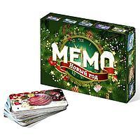 Настольная игра Мемо 'Новый год', подвес на ёлку в подарок