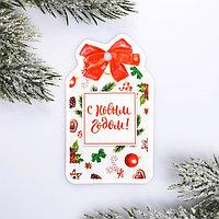 Шильдик на подарок Новый год 'Новогоднее пожелание', 5,2 x9.0 см (комплект из 25 шт.)