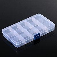 Бокс со съёмными ячейками для хранения, 15 отделений, 17,5x10x2,2 см, цвет МИКС