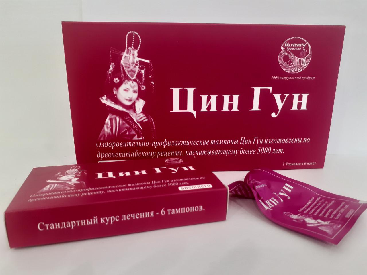 Оздоровительно-профилактические тампоны для женщин Цин Гун 6шт.