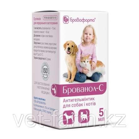 Брованол-С суспензия для собак и кошек  5 мл