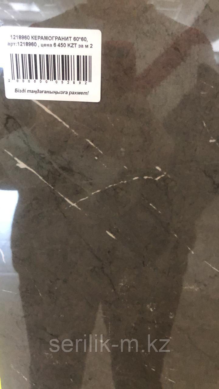 Керамогранитная плитка 1218960