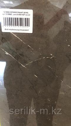 Керамогранитная плитка 1218960, фото 2