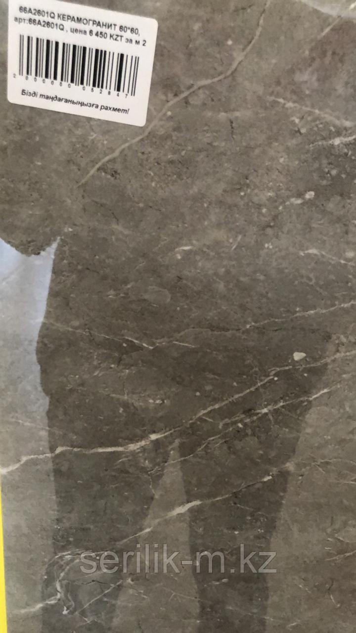 Керамогранитная плитка 66A2601Q
