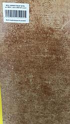 Керамогранитная плитка 66321