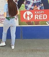 Женские джинсовые брюки-рванки голубого цвета, свободного кроч