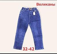 Женские джинсовые брюки-Великаны