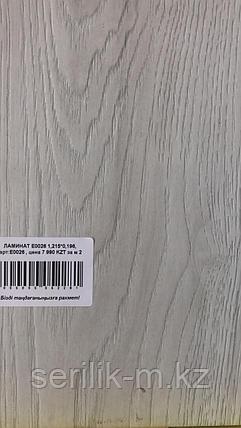 Ламинат E0026, фото 2