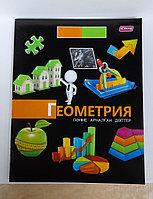 "Тетрадь тематическая А5- 36л ""Геометрия"""