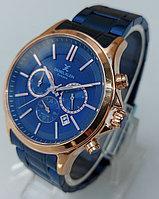 Мужские наручные часы Daniel Klein 11550-3. Гарантия. Рассрочка. Kaspi RED.