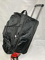 """Большая дорожная сумка на колесах"""" Happy People"""". Высота 40 см,ширина 66 см,глубина 34 см.Увеличение на 10 см., фото 1"""