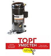 Компрессор спиральный ZP 120 KCE-TFD-455 Copeland