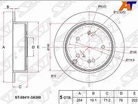 Диск тормозной зад KIA SPORTAGE 06-/HYUNDAI IX35 09-/SANTA FE 00-/TUCSON 04-