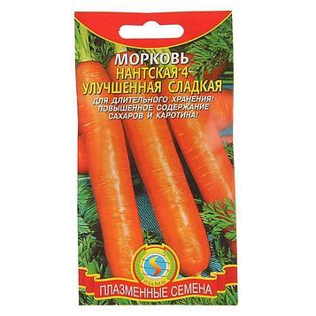 """Семена Морковь """"Нантская 4"""", улучшенная сладкая, 1,5 г"""