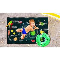 Пляжное покрывало «Собери свой фреш», размер 90 × 140 см