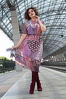 Женское летнее шифоновое фиолетовое нарядное большого размера платье Avanti Erika 1193-8 50р.