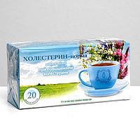 Травяной сбор «Холестерин - норма», 20 фильтр-пакетов