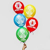 "Воздушные шары, набор ""Spider Man, Happy Birthday"", Marvel (набор 50 шт)"