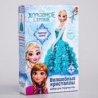Набор для творчества 'Волшебные кристаллы' Холодное сердце Эльза