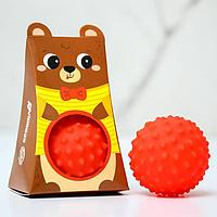 Развивающий, массажный, рельефный мячик 'Мишка', цвета и формы МИКС