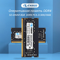 Оперативная память SO-DIMM 8Gb DDR4 PC21300/2666MHz TXRUI, BOX