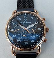 Мужские наручные часы Daniel Klein 12127-2. Миланское плетение. Гарантия. Рассрочка. Kaspi RED.