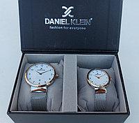 Парные часы Daniel Klein 11977. Миланское плетение. Гарантия. Рассрочка. Kaspi RED.