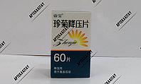 """Препарат для снижение артериального давления """"Чжэньцзю Цзян`я Пянь"""" (Zhenju Jiangya Pian)"""