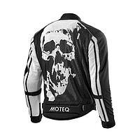 Куртка текстильная мужская REBEL, сетчатая, чёрный/белый, XL