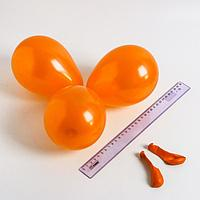 """Шар латексный 5"""", перламутровый, водные бомбочки, набор 100 шт., цвет оранжевый"""