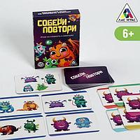 Игра «Собери-повтори», 49 карт