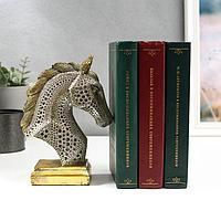 """Держатели для книг """"Золотой конь - в точку"""" 20х14х7,5 см"""