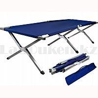 Складная туристическая кровать раскладушка с металлическими рамами 188*70*43 см темно синяя
