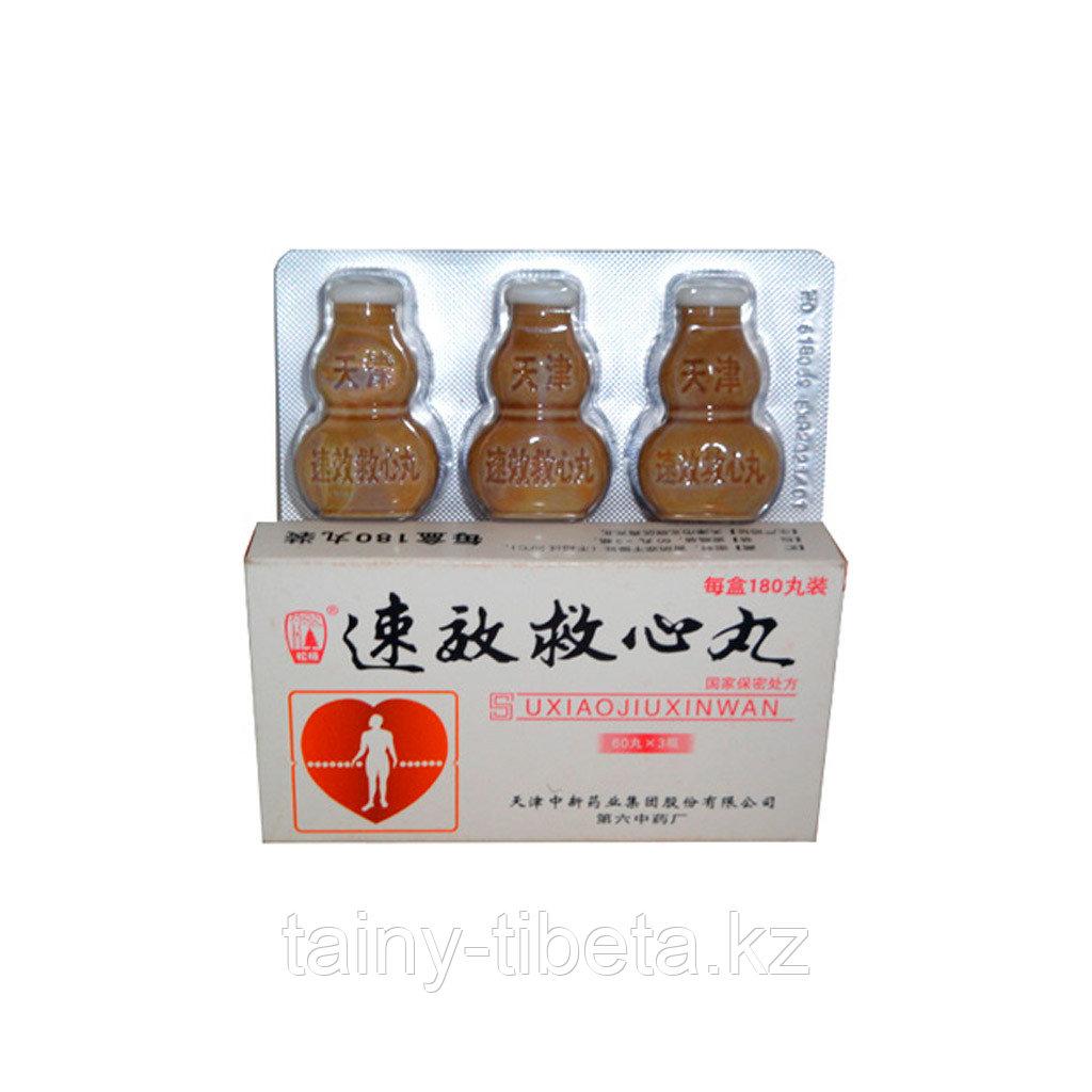 """Сердечные таблетки """"Сусяоцзюсивань"""" (UXIAOJIUXINWAN) - скорая помощь сердцу из Китая"""