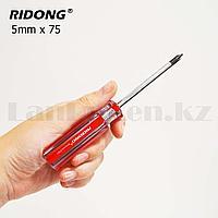 Отвертка прямая крестовая Ridong 5 на 75 мм