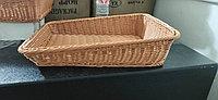Корзинка из ротанга хлебница 300×400мм