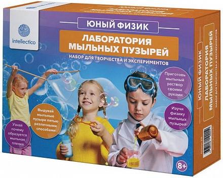Научные развлечения Набор для опытов «Юный физик. Лаборатория мыльных пузырей»