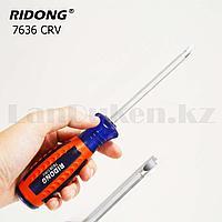 Отвертка ударная переставная плоская крестовая Ridong 8636 CRV