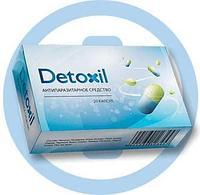 Капсулы от паразитов Детоксил (Detoxil), фото 1