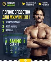 Для роста мышечной массы Аминокарнит (AMINOCARNIT), фото 1