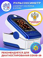 Пульсоксиметр с LED экраном. пульсометр, сатурация крови, фото 1