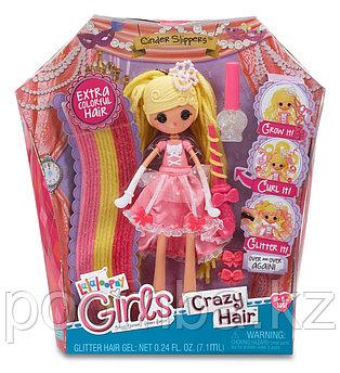 "Lalaloopsy Girls ""Разноцветные пряди"" - Золушка"