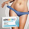 Нейросистема 7 для похудения, экстрадействия