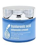 ZENZIA Крем для лица с гиалуроновой кислотой Hyaluronic Acid Ampoule Cream 70 мл