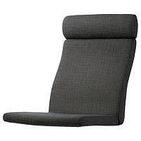 POÄNG ПОЭНГ Подушка-сиденье на кресло, Шифтебу темно-серый