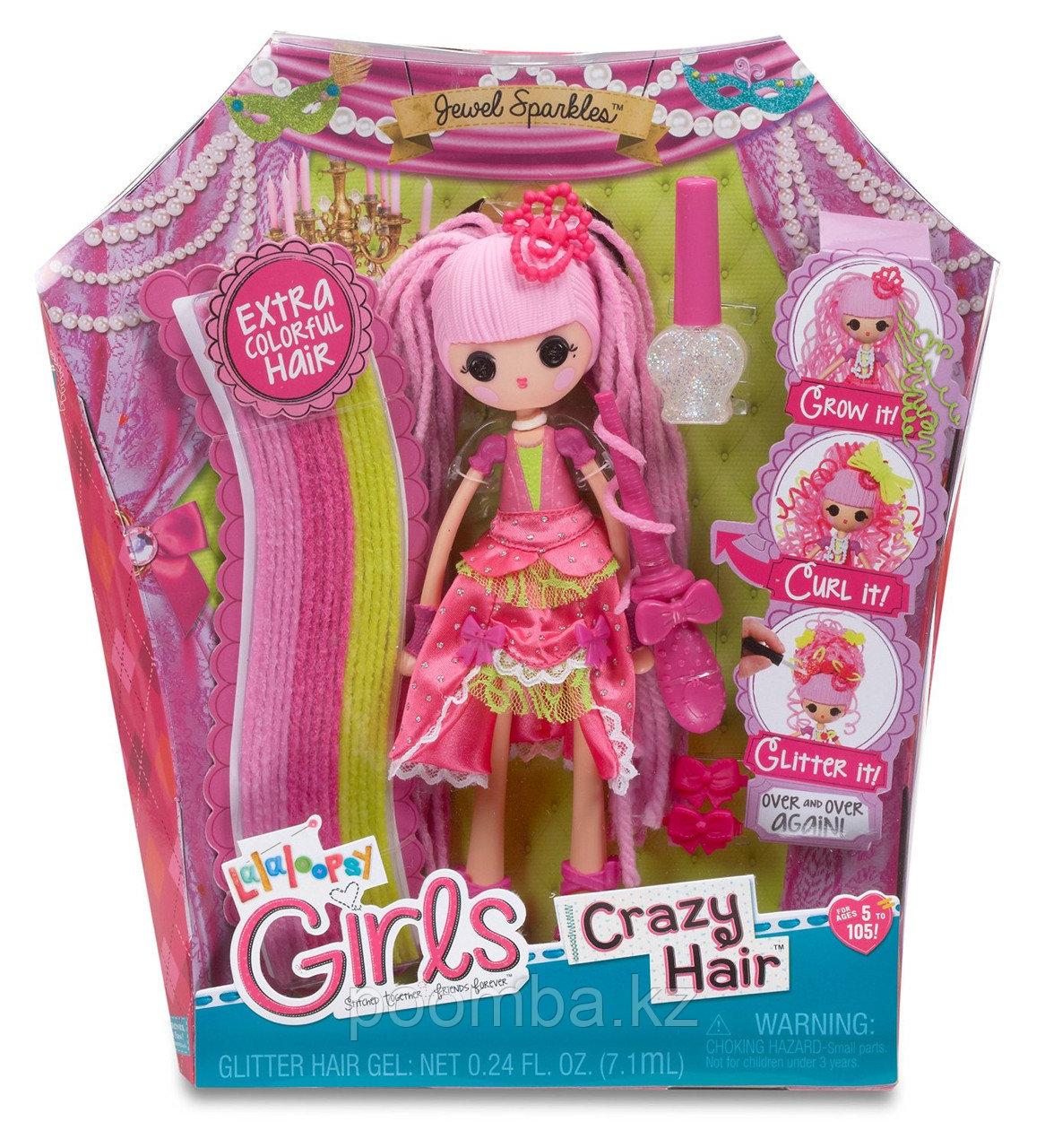 "Lalaloopsy Girls ""Разноцветные пряди"" - Принцесса"